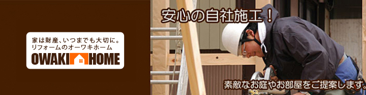 company_staff_image01